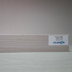 Classen LCC 07