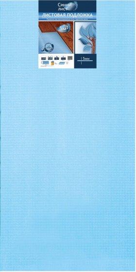 Листовая подложка пенополистирол 5мм Солид