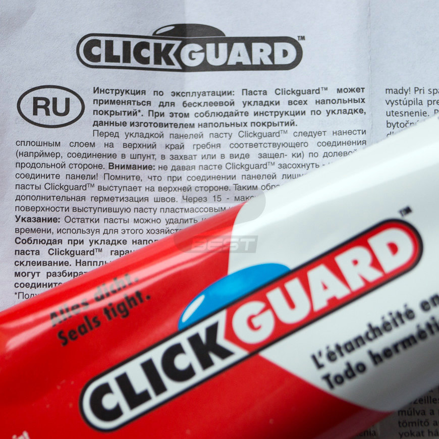 Инструкция к Click Guard
